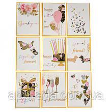 """Серія листівок """"Flowers"""" білі з золотим"""