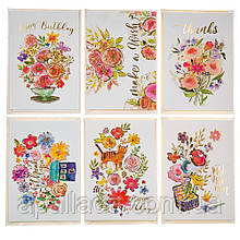 """Серія листівок """"Квітковий оазис"""""""