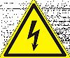 Увагу. У нас аварійне відключення електроенергії 12.10.