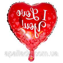 """Шар надувной """"I love you"""""""