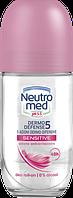 Neutro MED deo rollon 50ml/Sensetive/ скло/роліковий антиперспірант для чутливої шкіри скло