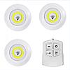 Набор из трёх LED Ламп BAILONG BL-1012 с Пультом и Таймером Отключения Два Режима Яркости