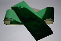 """Переводная фольга для дизайна ногтей """"Зелёная"""" 20*4 см"""