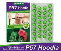 Капсулы для похудения Super Худия P57, для похудения с экстрактом кактуса худия гордония, натуральный препарат