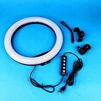 Светодиодная кольцевая лампа RGB MJ-26см кольцо для селфи фото с держателем для телефона(LED освещение Selfie)