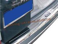 Накладка на задний бампер Toyota Prado 120 2002-09
