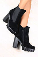 Замшевые модные  ботинки