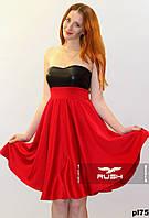 Платье на кокетке расклешенное