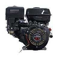 Бензиновый двигатель общего назначения LIFAN LF177F