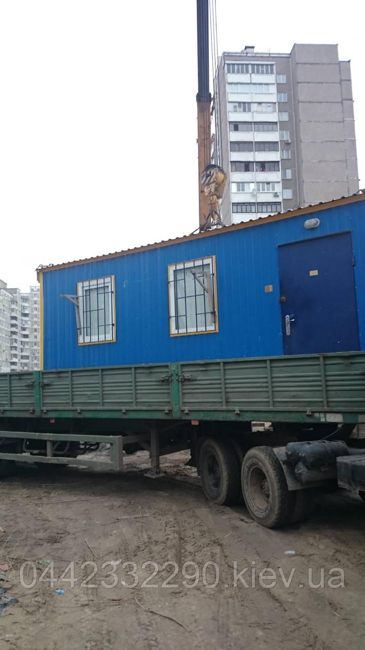 Перевозка бытовок - Перевозка вагончиков в Киеве