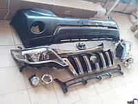 Рестайлинговый комплект Toyota Land Cruiser Prado 150
