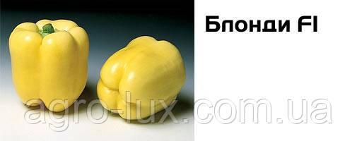 Перец Блонди 500с СИНГЕНТА / Syngenta