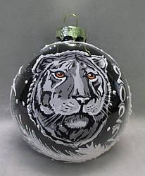 """Скляна Куля """"Тигр 2022"""" Символ року! Ручний розпис,скло,85мл."""