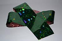 """Переводная фольга для дизайна ногтей """"Зелёный голографик"""" 20*4 см"""