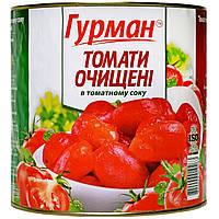 Помідори чищені в с/з Гурман, Україна 2600г