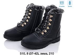 Женские зимние ботинки  Meng Chen