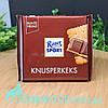 Шоколад молочный Риттер Спорт с печеньем, 100г