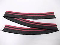 Резинка манжетная одинарная 4 см (т. серый с 2 - мя полосами пепельная роза) (арт. 20125)
