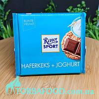 Шоколад молочний Ріттер Спорт вівсяне печиво + йогурт, 100г