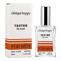 Мужской тестер Clinique Happy For Men, 60 мл