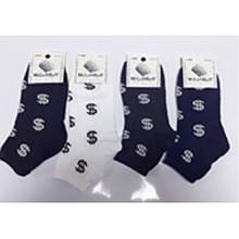 Шкарпетки (№65) середні Баксі 716/2пдр(36-41)