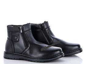 Подростковые зимние ботинки