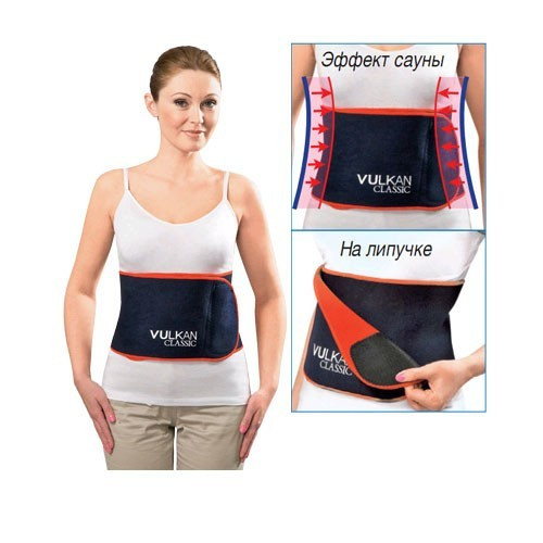 Пояс для похудения Vulcan extra long (Пояс Вулкан 110*20 см. ), фото 1