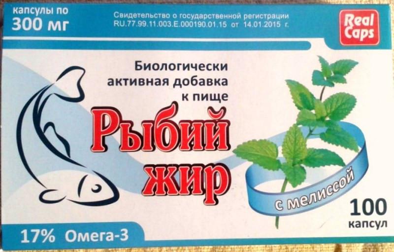 Рыбий жир с мелиссой (омега-3), №100
