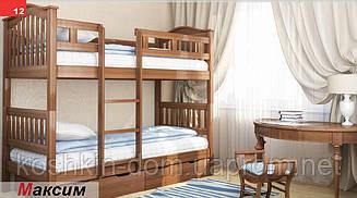 Двох'ярусне ліжко Максим 90*200 з шухлядами, з натурального дерева (дитячий, трансформер)