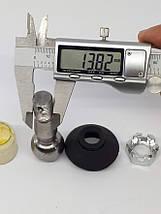 Ремонтний комплект кульової опори квадроцикла палець 14 мм, фото 2