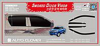 Дефлектори вікон (вітровики) Toyota Hilux 2015- (Autoclover D742), фото 1