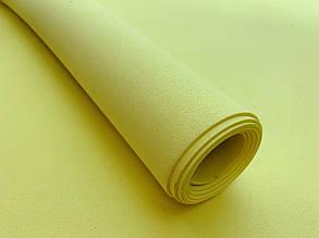 Foam EVA 0075 лист 100*150см  (3мм) Желтый