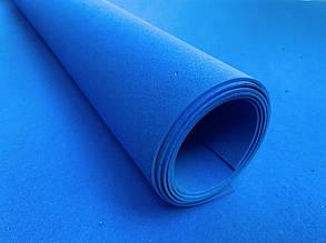 Foam EVA 0075 лист 100*150см (3мм) Синий