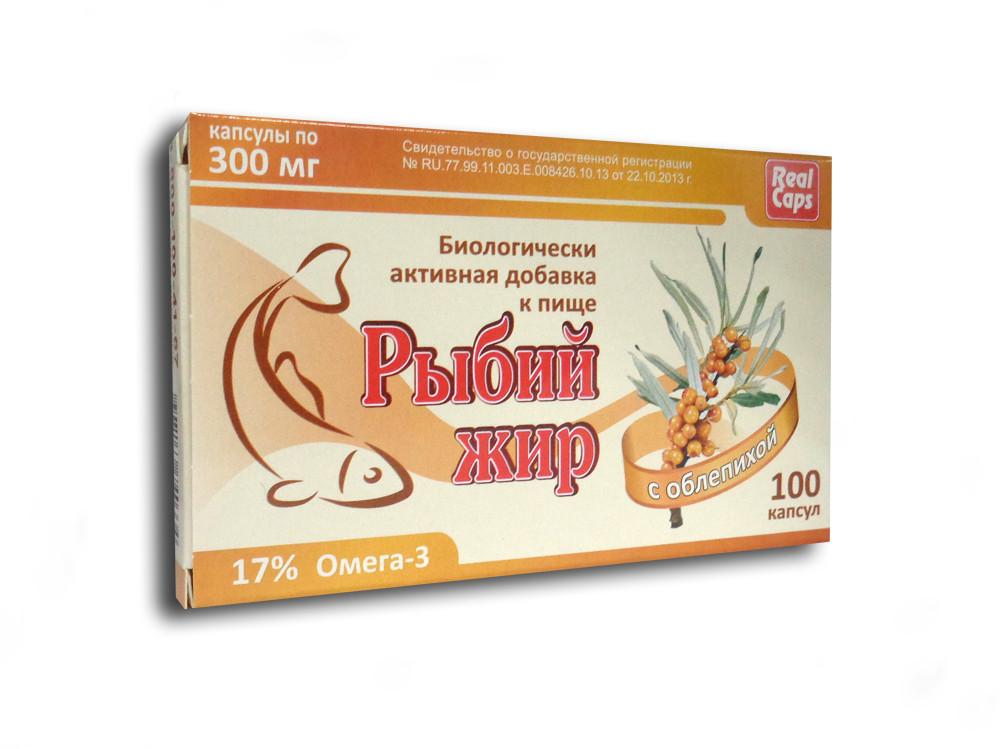 Рыбий жир с облепихой (омега-3), №100