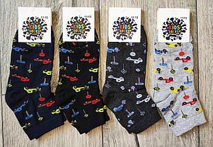 Шкарпетки дитячі на хлопчиків 8-10 років бавовна 90%. Від 6 пар по 8.5 грн
