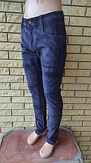 Штани котонові чоловічі микровельветовые стрейчеві COREPANTS, Туреччина, фото 2