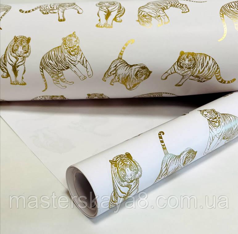 Подарочная бумага белая с золотыми тиграми 10 метров намотка/70см