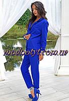 Костюм женский синий с красивым воротником