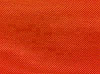 Ткань Оксфорд 600D PU (Опт)