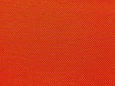 Ткань Оксфорд 600D PU (Розница), фото 2