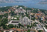 """Экскурсионный тур в Турцию """"Султанахмет - исторический Стамбул"""""""