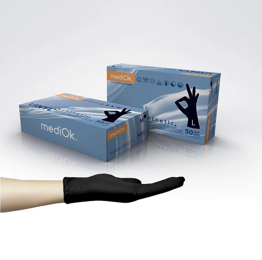Рукавички нітрил-вініл неопудрені MediOk (чорні) L 50 пар