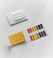 Лакмусовая бумага 80 шт. (тест pH)
