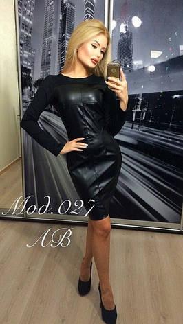 Платье с вставками из кожзама, фото 2