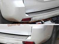 Накладка на задний бампер Toyota Prado FJ150 2009-14