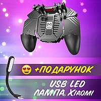 Игровой геймпад триггер джойстик AK66 PUBG Mobile Android IOS для игр на смартфоне