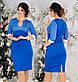 Женское батальное платье 279 в разных расцветках, фото 3