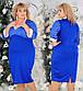 Женское батальное платье 279 в разных расцветках, фото 7