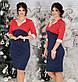 Женское батальное платье 279 в разных расцветках, фото 2