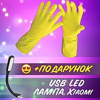 Латексные перчатки, хозяйственные, прочные, Household Gloves